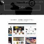 Thumbnail of related posts 088